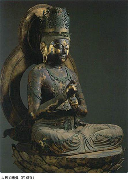 大日如来像(円成寺) 大日如来像(円成寺) 大日如来の仏像はそれほど好きではない。造形的に、..